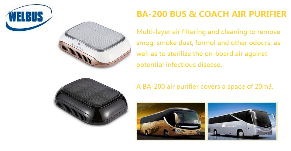 multi-layer air filtering and cleaning to remove smog, smoke dust,formol and other odours,as well as to sterilize the on-board air against potential infectious disease
